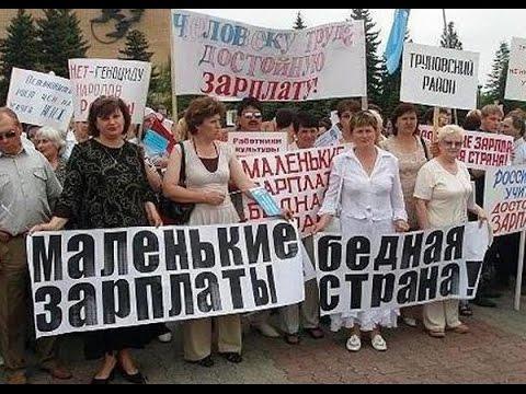 Ответка жителям России за Крым и войну на Донбассе: новый отчет экономистов подтверждает, что россияне начинают все сильнее экономить на еде, скатываясь в нищету
