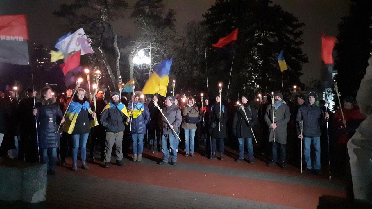 Днепр, День соборности, украина, фото, кадры