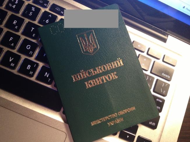 В Луганске от работников предприятий ЛНРовцы потребовали принести военные билеты