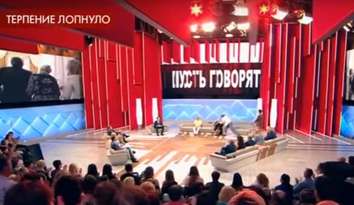новости, Бари Алибасов, скандал, конфликт, избил, Лиана, Пусть говорят, эфир, Первый канал, видео