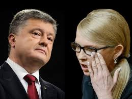 """Тимошенко не соперник Порошенко"", - прогноз социолога"