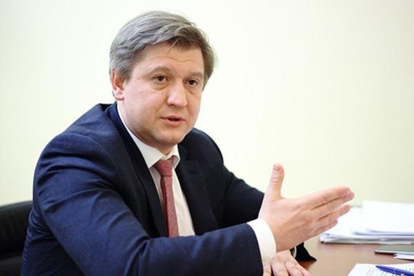 Данилюк, Зеленский, МВФ, Совет, Сотрудничество, ПриватБанк, Украина, Президент
