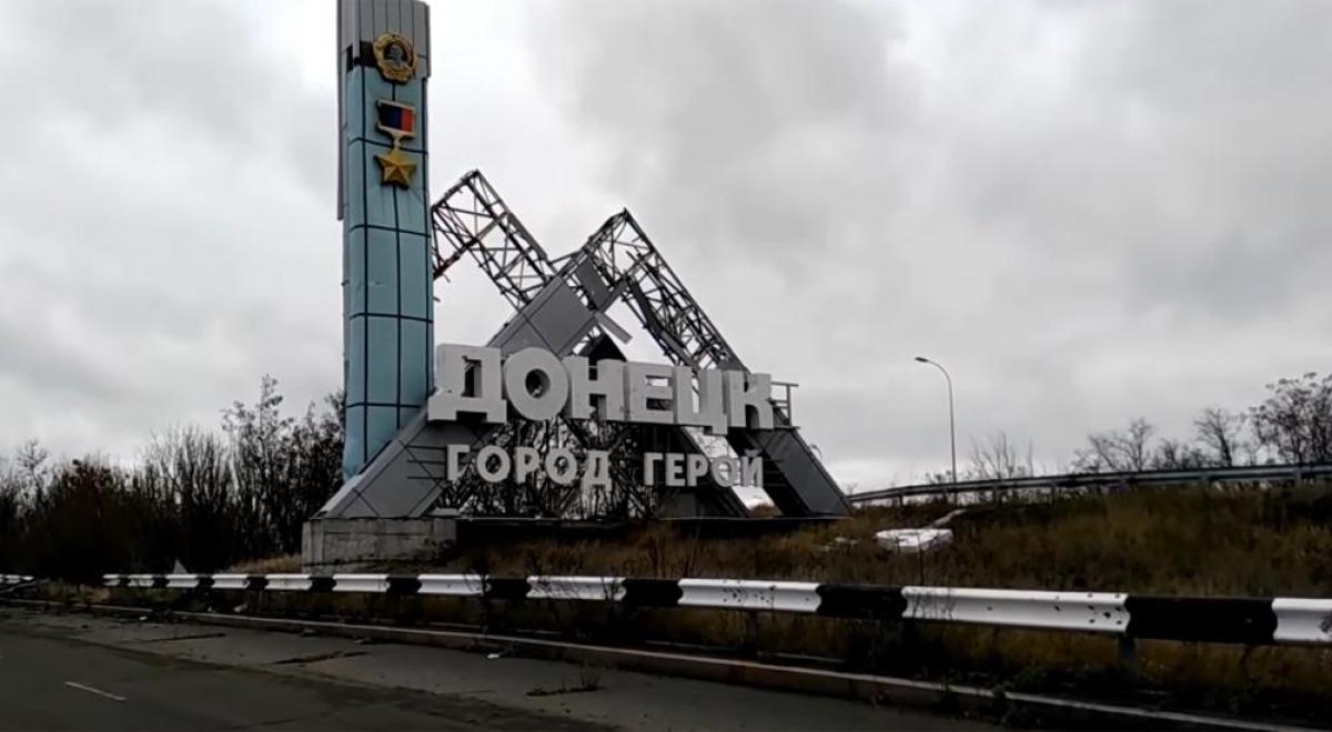 """Под Донецком развернулись мощные бои: """"Грохочет, как в 2014-м, все ходуном ходит"""""""