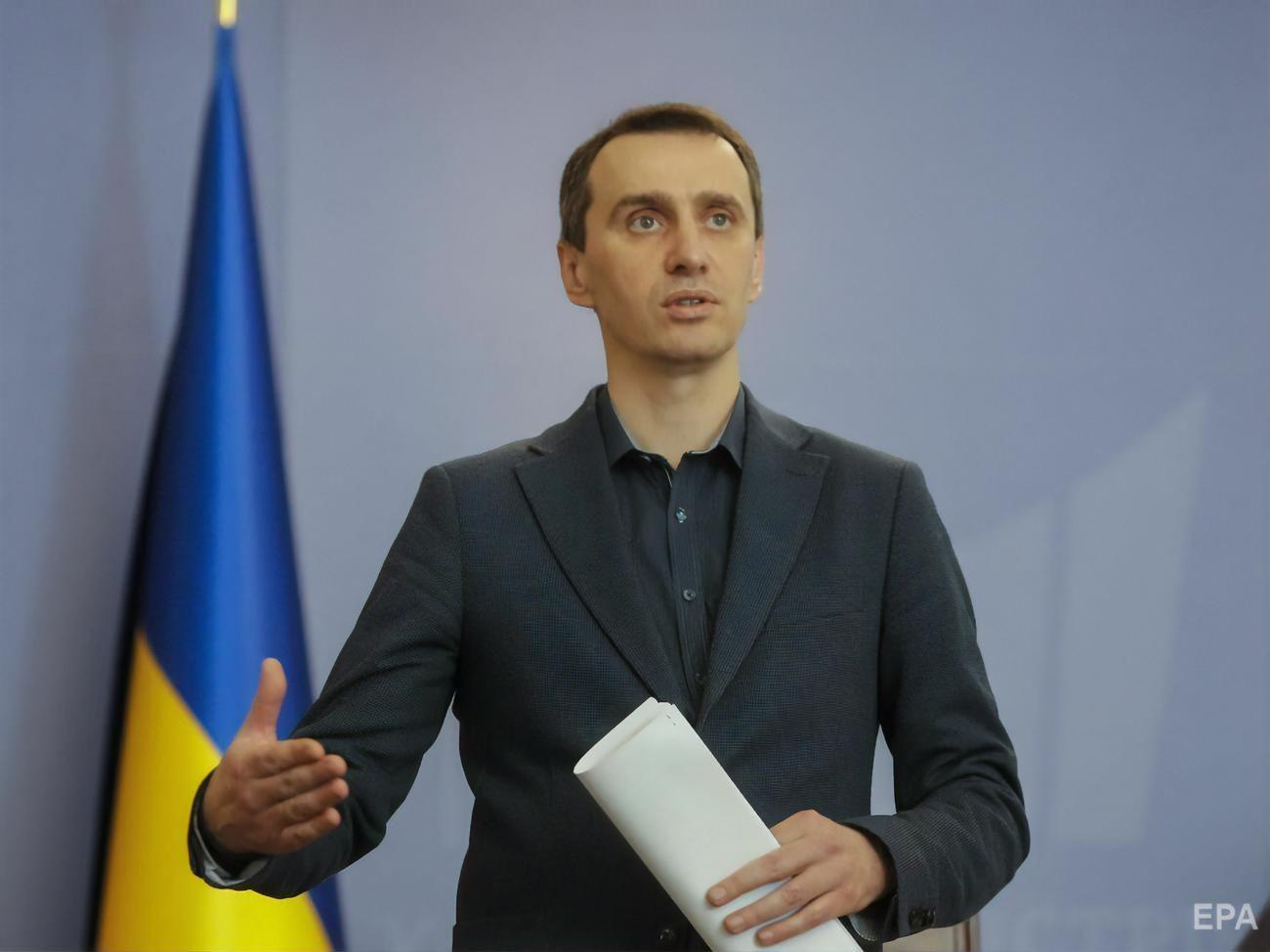 Ляшко пояснил украинцам, почему вакцинироваться против COVID-19 нужно именно сейчас