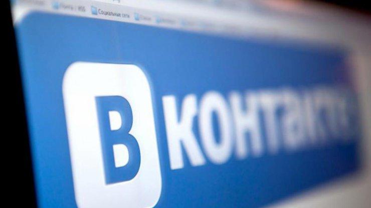 """Безапелляционный вердикт по петиции: Порошенко заявил, что отмена блокировки российской соцсети """"ВКонтакте"""" абсолютно невозможна"""