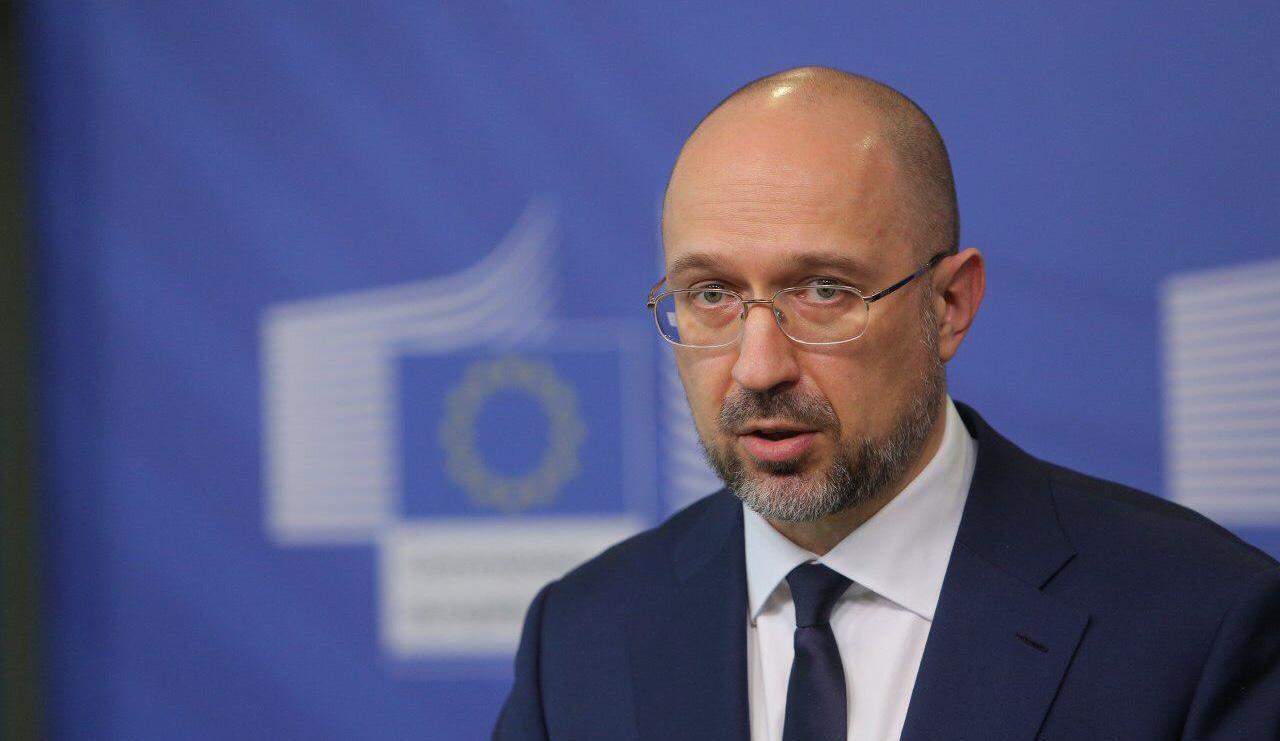 Полный локдаун в Украине: Шмыгаль провел совещание с мэрами