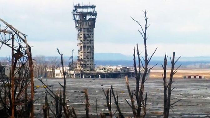 аэропорт донецка, киборги, донецк, фото, война на донбассе, террористы, армия россии, днр