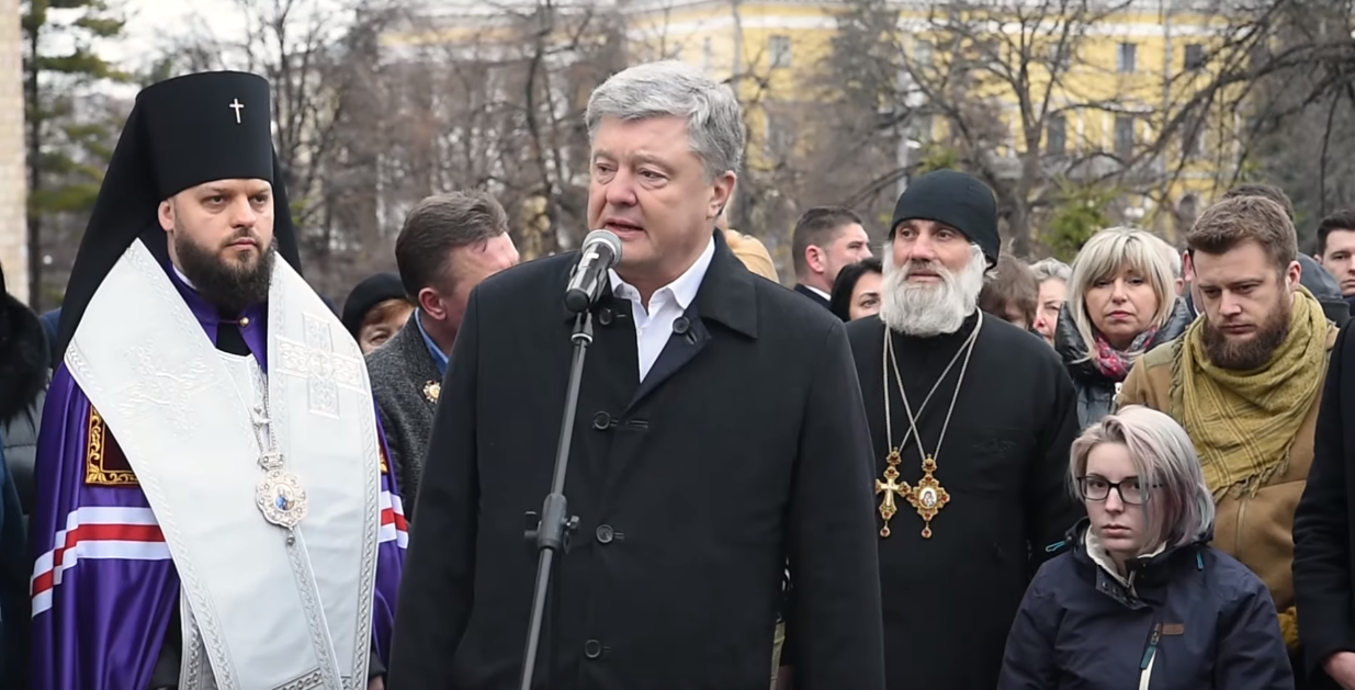 Порошенко, Небесная сотня, Майдан, Евромайдан, Нардеп, Янукович.