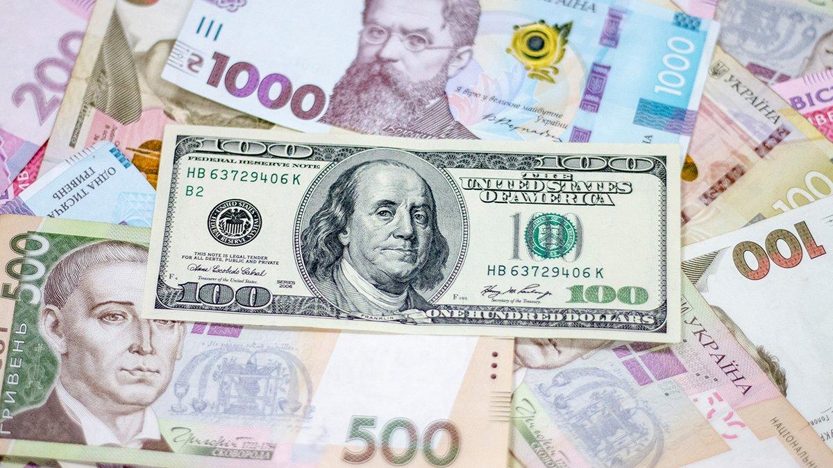 Курс доллара в Украине: аналитик дал прогноз до конца недели