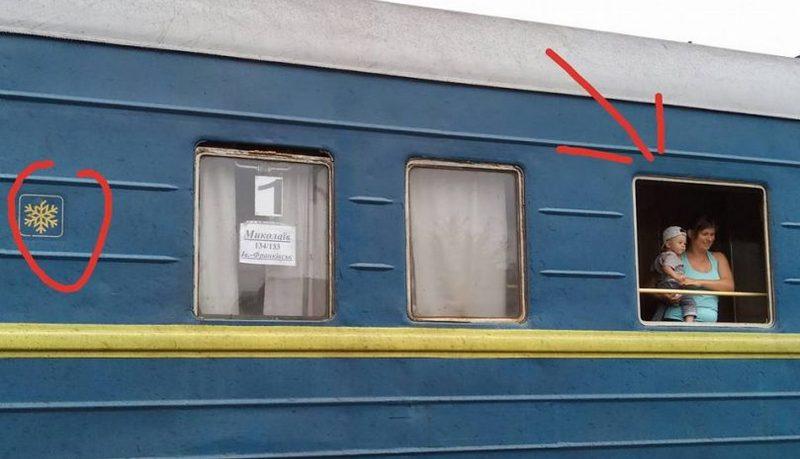 Просторами Украины курсирует пассажирский поезд  без окон