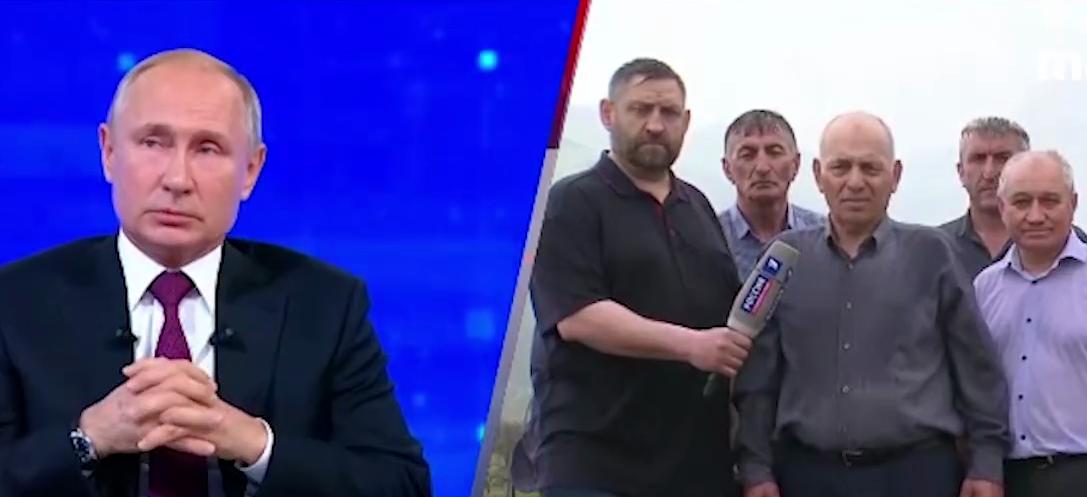 Путин, Россия, Дагестан, боевики, артиллерия, прямая линия, ополченец