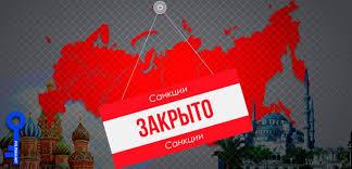 Пока даже не обсуждается: Россию ждут новые санкции из-за Украины – в США сделали громкое заявление и предупреждение для Кремля - подробности