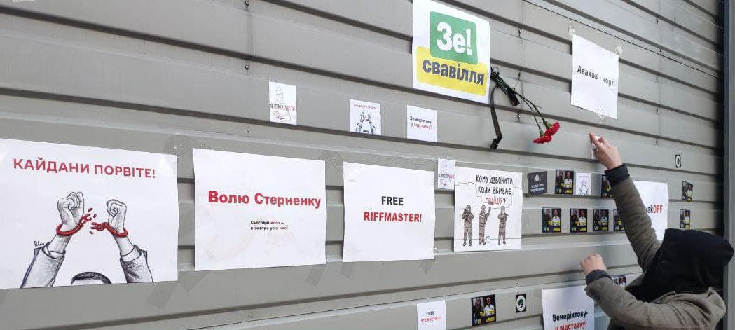 К госдаче Зеленского в Конча-Заспе стягивают Нацгвардию: десятки активистов устроили протест
