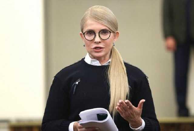 Тимошенко считает, что Зеленский ошибается по поводу референдума: подробности