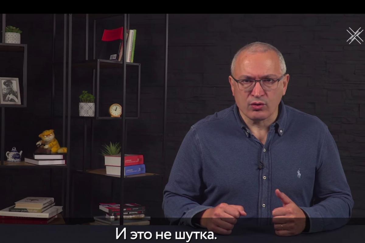 """Ходорковский: """"Создатели российской вакцины от COVID-19 работают над """"эликсиром бессмертия"""" Путину"""""""