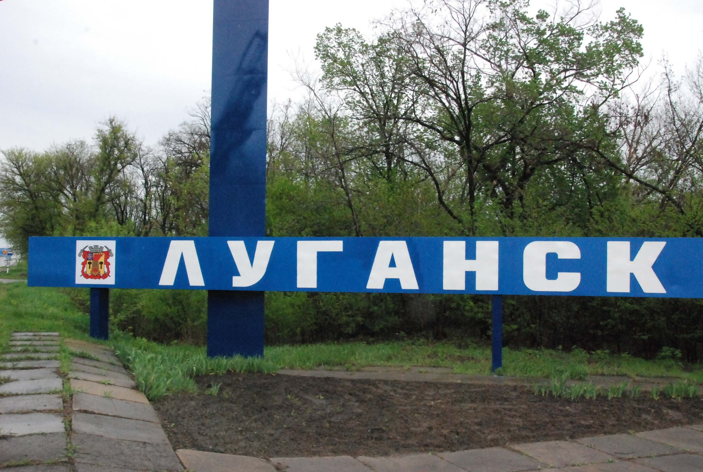 Появились фотографии проукраинских листовок из оккупированной Луганщины – кадры