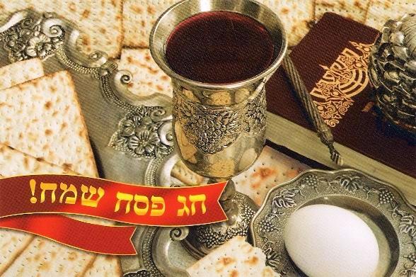 Во всем мире иудеи отмечают религиозный праздник Песах