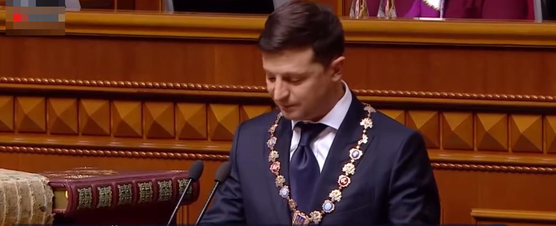 Украина, Политика, Зеленский, Кабмин, Инаугурация, Выступение, Обращение.