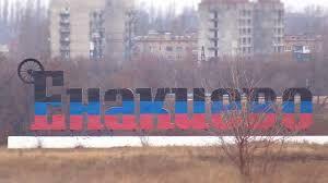 """В Енакиево """"силовики"""" """"ДНР"""" схлестнулись с местными жителями: """"""""Люди плачут, кричат"""""""