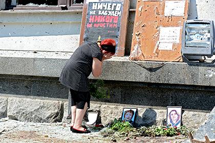 ДонОГА: В Донецкой области за время конфликта погибло более 400 людей