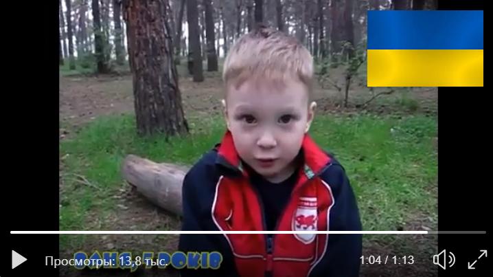 Украина россия социальные пользователь Ваня 5 лет видео