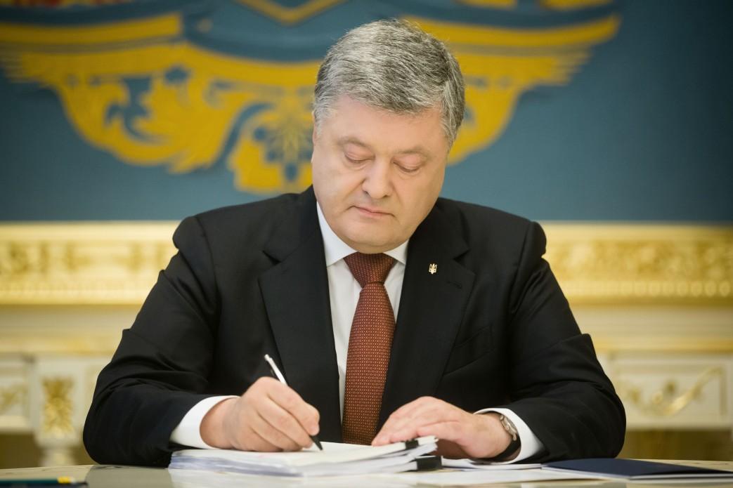 новости, Украина, Порошенко, указ, СНБО, укрепление обороны и безопасности, ВСУ, армия Украины