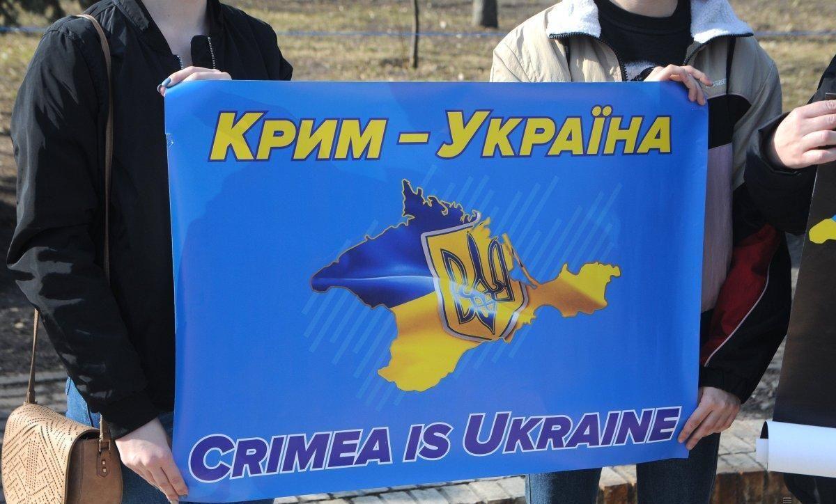 """В России выразили """"возмущение"""" из-за решения по Крыму на сайте Олимпиады"""