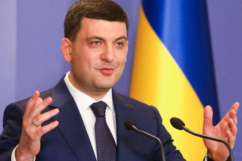 украина, экономика, ввп, сазонов, рост, гройсман