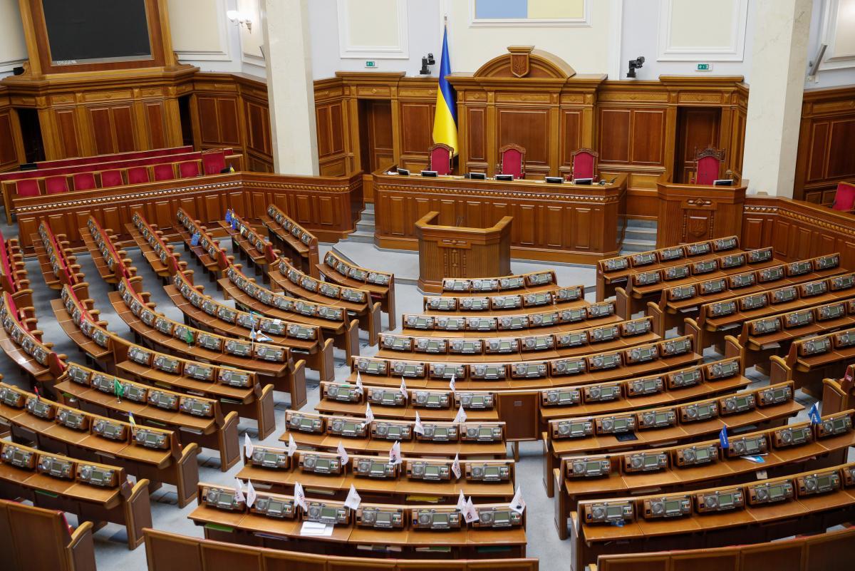 юлия тимошенко, астрология, предсказания, премьер-министр украины, власть, прогноз, новости украины