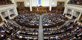 Рада приняла поправки к закону о Высшем антикоррупционном суде, на которых настаивали в МВФ