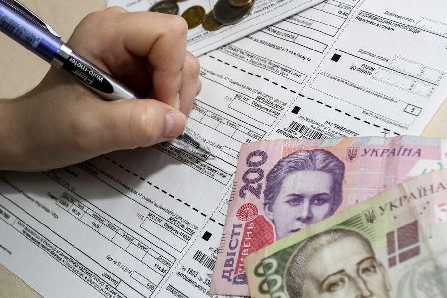 Проблема с субсидией: из-за старых бланков украинцам отказывают в переоформлении