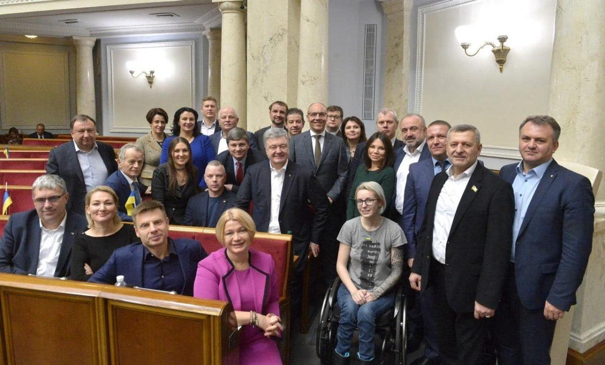 Европейская Солидарность, Верховная Рада, Рабинович, 9 мая, Парад.