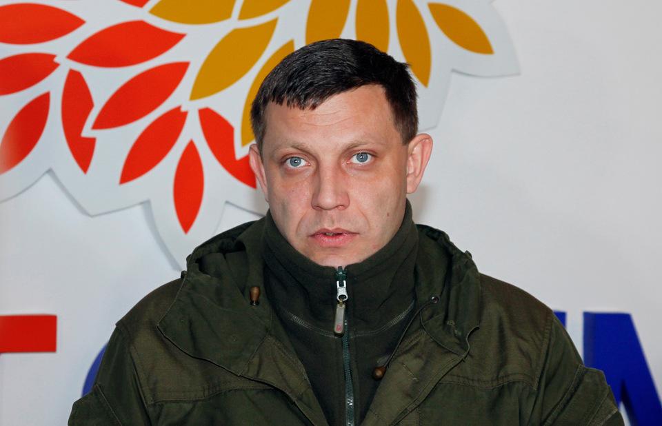 """СБУ: никакого дела по главарю """"ДНР"""" Захарченко мы не ведем, так как в Украине невозможно применить механизм заочного осуждения"""