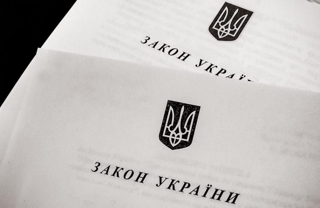 Украина, политика, рада, закон, язык, действие