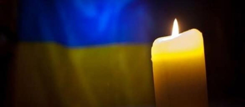 На Донбассе оборвалась жизнь 24-летнего бойца ВСУ со Львовщины