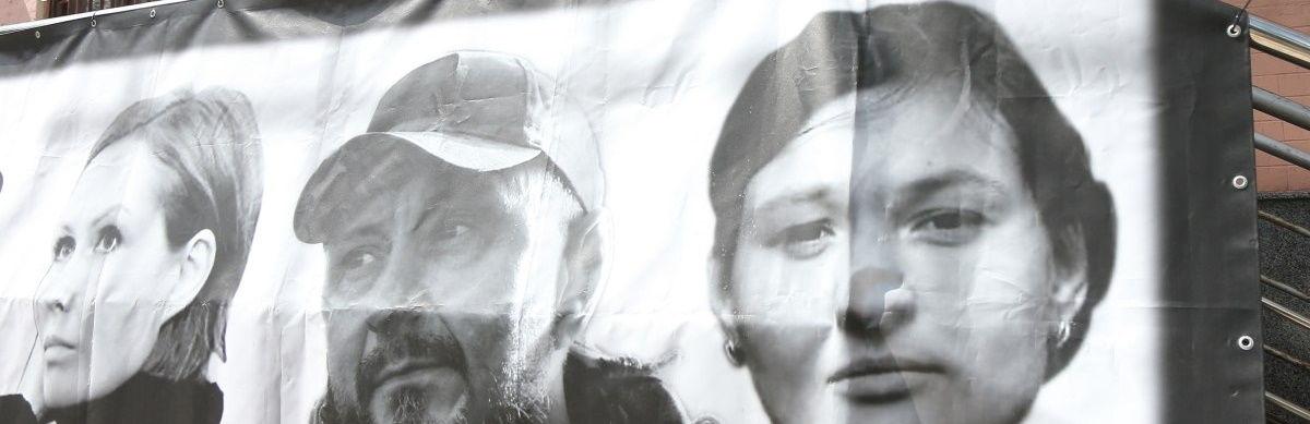 Дело Шеремета: суд вновь изменил меру пресечения подозреваемым Дугарь и Кузьменко