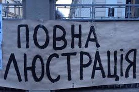 """В Черновцах запретили """"регионалов"""" и коммунистов, под люстрацию попал и мэр"""