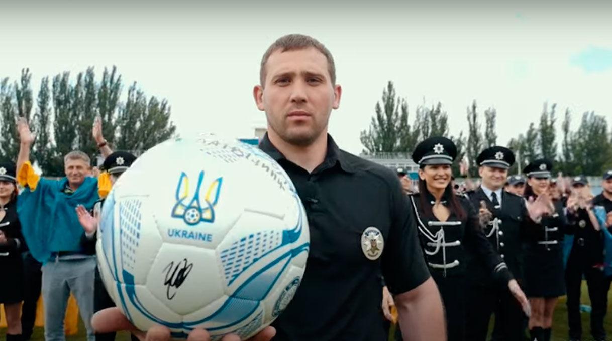 Речитатив в поддержку сборной Украины: в Сети выложен ролик от полицейских Николаевщины