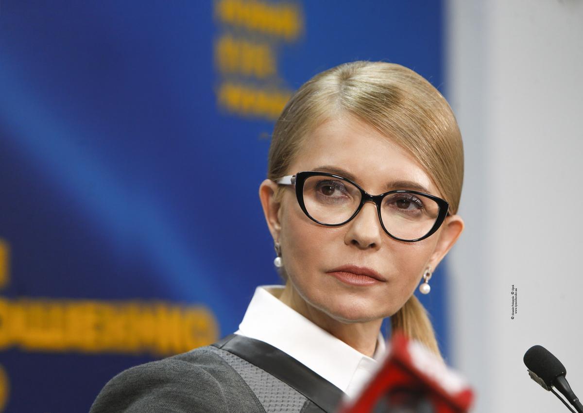 """Тимошенко опубликовала """"провокационный"""" портрет после скандального заявления в сторону Зеленского"""
