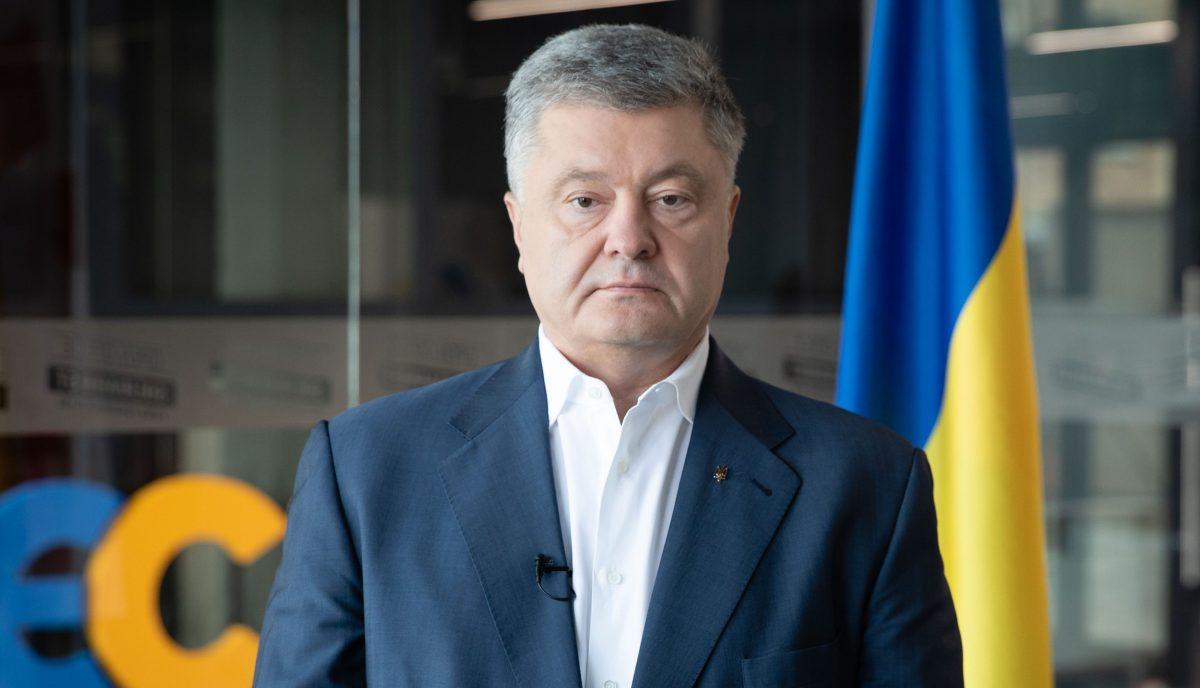 Украина, Порошенко, Нормандский саммит, Париж, Переговоры, Зеленский, Путин.