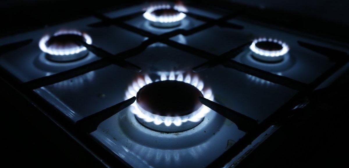 В НБУ озвучили прогноз по стоимости природного газа летом: украинцам придется раскошелиться