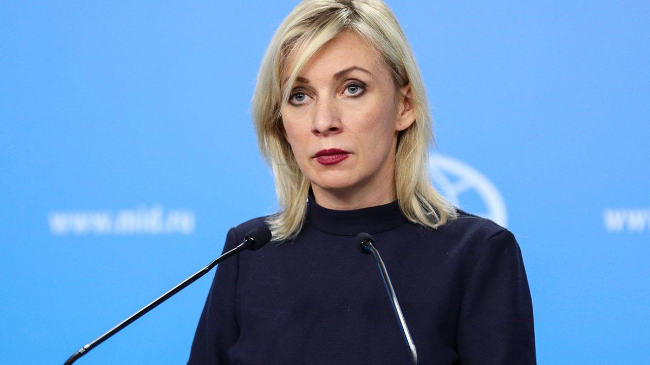 """""""Флаг Украины тоже есть. Ищите"""", – Захарова показала фото, вызвавшее недоумение в Сети"""