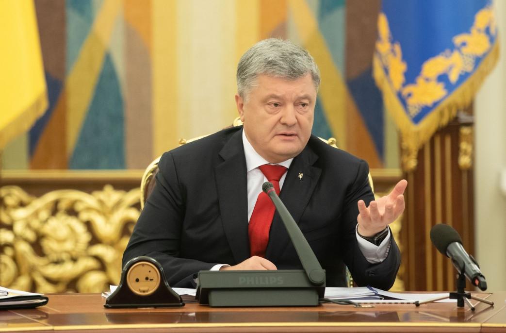 украина, порошенко, россия, договор, скандал, дружба