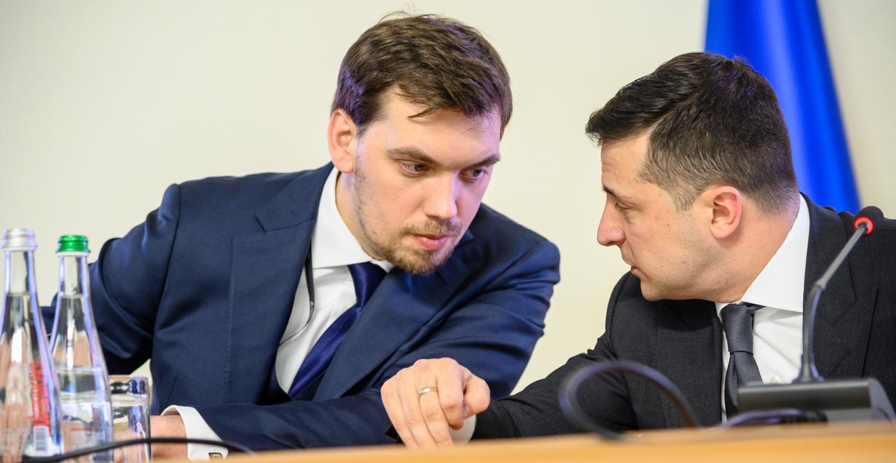 """""""Рубить шашкой"""", - СМИ узнали, что решил Зеленский по отставке Гончарука"""