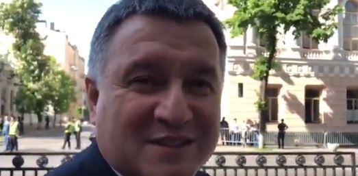 зеленский, инаугурация, президент украины, верховная рада, аваков, отставка, видео, украина