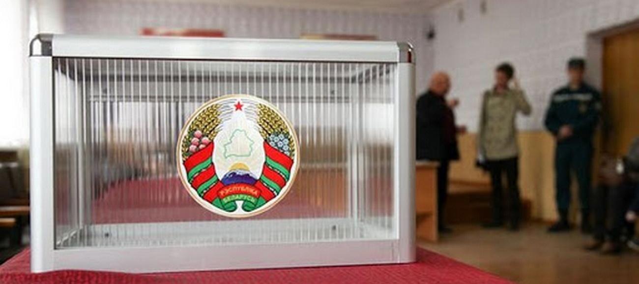 Еще две страны мира не признали результатов выборов президента Беларуси