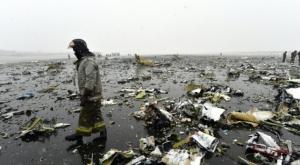 """В авиакатастрофе """"Боинга-737"""" в Ростове погибли 2 жительницы Донецка"""