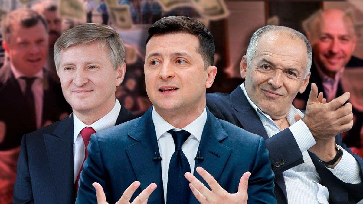Закон про олигархов: СМИ раскрыли детали инициативы Зеленского