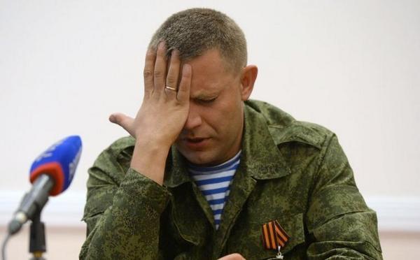 Главарь боевиков ДНР Захарченко прогнозирует конец Минского процесса и силовое уничтожение террористов на Донбассе