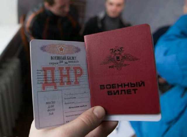 """Тотальная нехватка """"кадров"""" - отчаявшиеся """"войска ДНР"""" начали отправлять повестки даже пенсионерам"""
